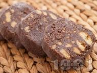 Домашна сладка салам торта за десерт с обикновени бисквити закуска, прясно мляко, орехи, какао и шоколад (оригинална рецепта)